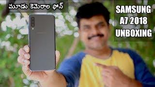 Samsung A7 (2018) Triple Camera Unboxing & initial impressions ll in telugu ll