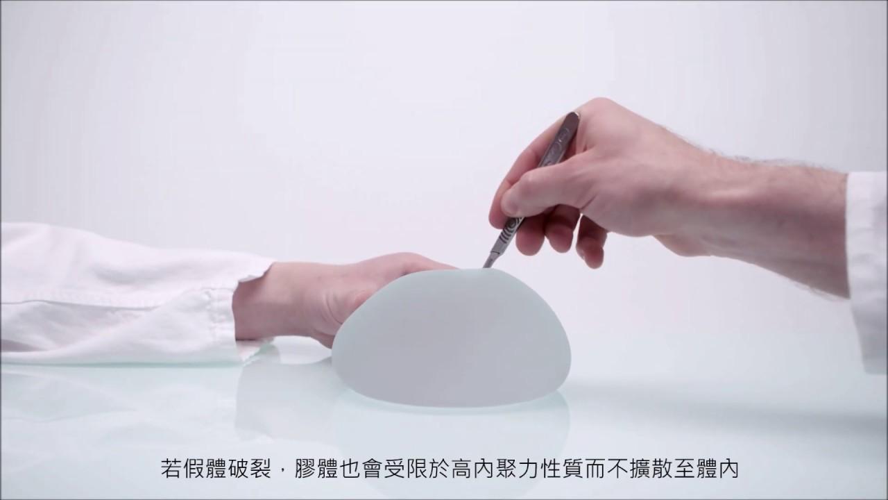 脂感魔滴隆乳·高內聚力給妳更多保障|光澤診所 - YouTube