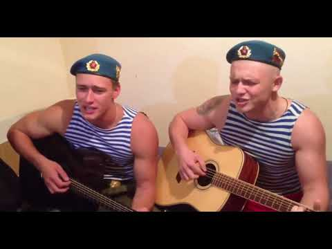 RUSSIAN SOLDIERS SINGING WITH A GUITAR (РУССКИЕ СОЛДАТЫ ПОЮТ ПОД ГИТАРУ)