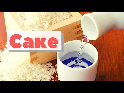 Как это сделано   Сакэ   How Sake Is Made