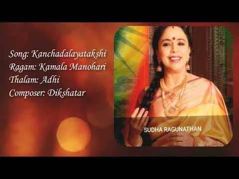 Kanchadalayatakshi - Kamala Manohari - Sudha Ragunathan Mp3