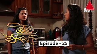 Oba Nisa - Episode 25 | 22nd March 2019 Thumbnail