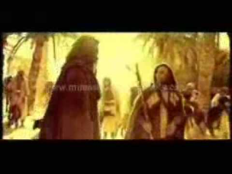 IMAM ALI A S MOVIE PART 01 URDU