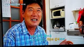 한국기행 황금농장