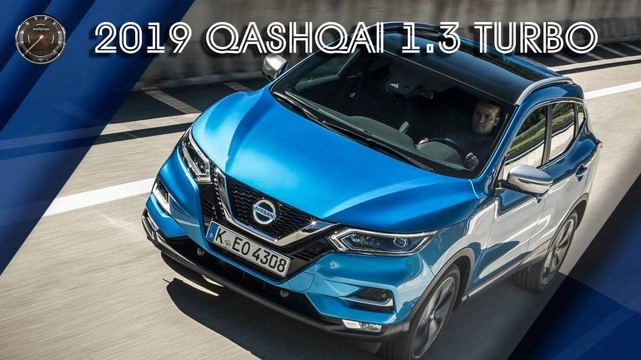 Смотри! Nissan Qashqai 2019 модельного года