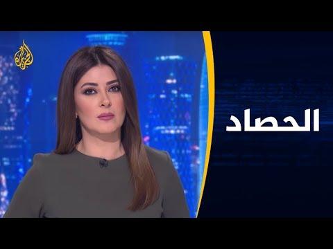 الحصاد- سوريا.. ما بعد -الحسم القريب- لمعركة الباغوز  - نشر قبل 8 ساعة