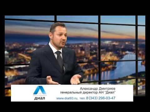 видео: Риски при покупке недвижимости - согласие супругов