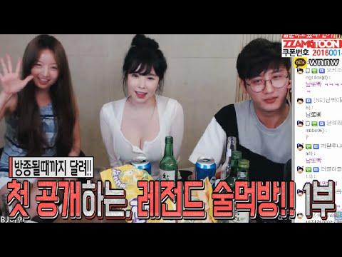 [남순] 첫 공개되는 술먹방!! 레전드의 서막, 남사장 되다(?) 풀버전 1부 (천소아,정화)