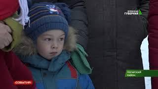 В деревне Долботово Погарского района открыли ДК 03.12.18<