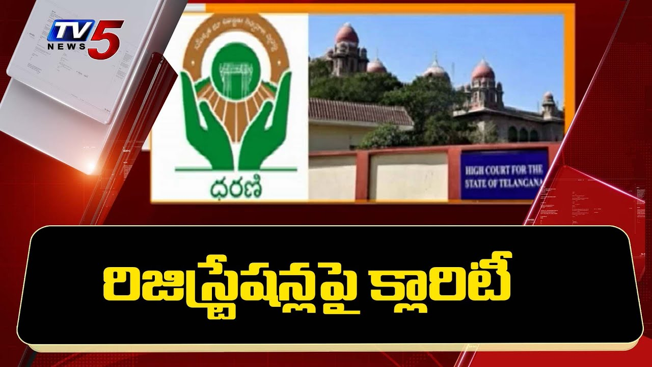 TS HC Angry On KCR Govt For Seeking Aadhar In Registration Process