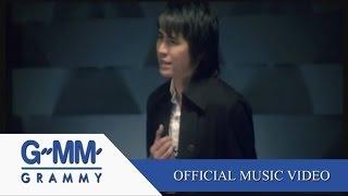 หมดเวลาแก้ตัว - รุจ ศุภรุจ【OFFICIAL MV】