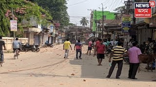 Curfew Relaxed In Hailakandi From 9 AM To 7 PM