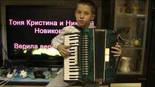 Очи черные аккордеон 6 класс ДМШ