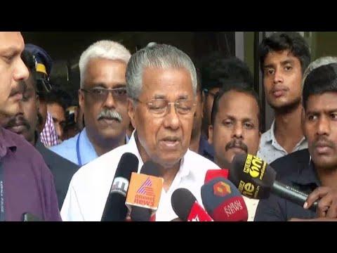 പാലാ ഫലം നിയമസഭാ തിരഞ്ഞെടുപ്പിലേക്കുള്ള സൂചന: പിണറായി    CM Pinarayi Vijayan