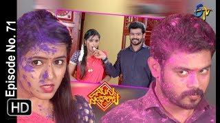 Naalugu Sthambalata | 19th April 2019  | Full Episode No 71  | ETV Telugu