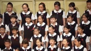 培正小學2017.7.7結業禮獻唱