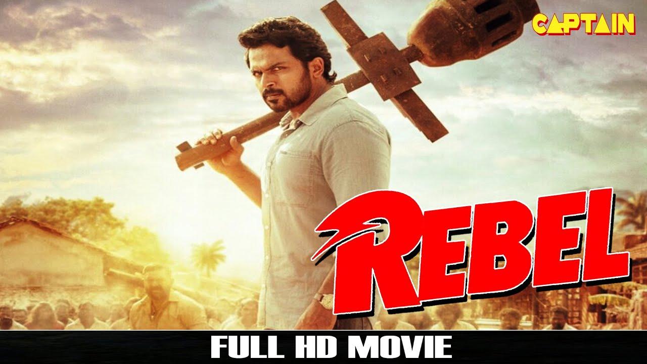 "आदित्य, दीपिका राव, संजना नई रिलीज़ डब मूवी "" Rebel "" Dubbed Action Movie 2021"