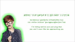 Akdong Musician (AKMU) (악동뮤지션) - Give Love (Han/Rom/Eng Lyrics)