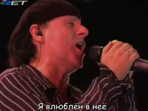 Scorpions  Holiday & In Trance Russian Subs