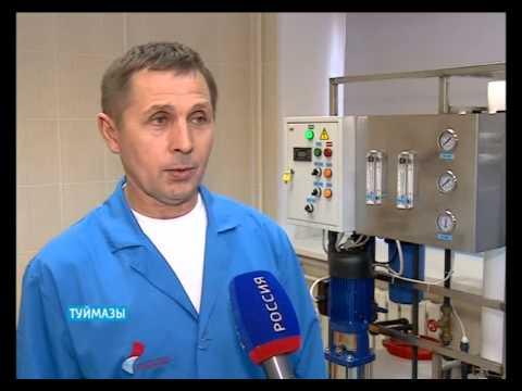 В Туймазах появилось своё отделение гемодиализа, оснащенное современным оборудованием