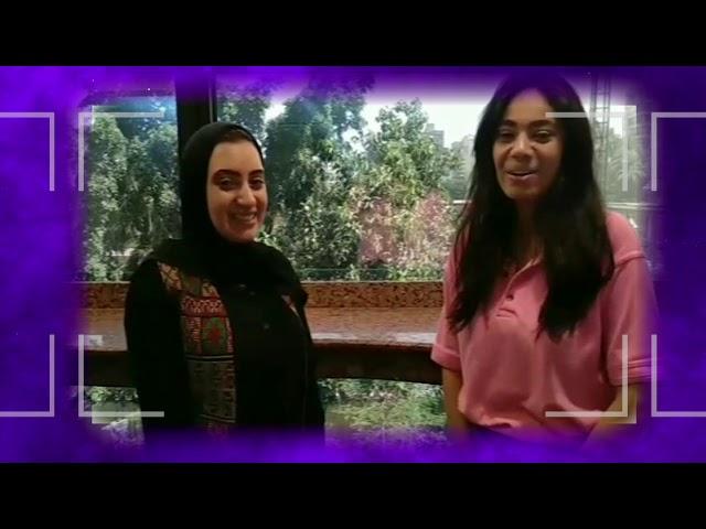 اراء عملاء دار الجمال من مصر مع الدكتور ابراهيم كامل