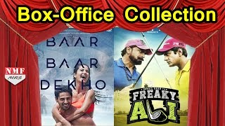 Box- Office Collection Of