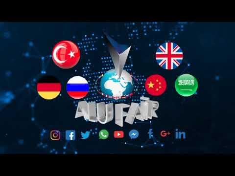 ALUFAIR Aluminium Digital Platform shapes Aluminium Sector's Future