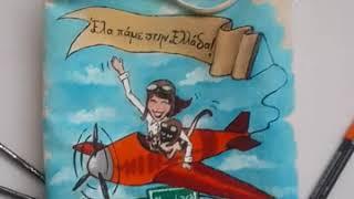 Pilot çantası