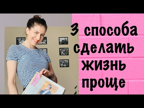 ЛАЙФХАКИ для ДОМОХОЗЯЕК/Полезные СОВЕТЫ