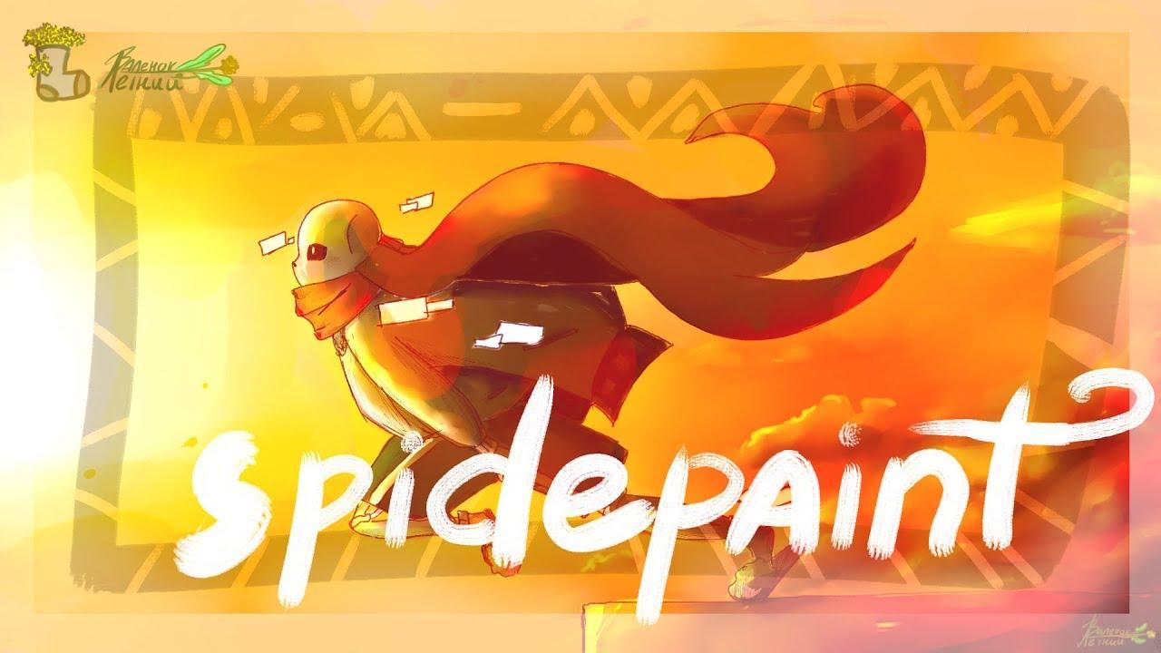 【Speedpaint】Гено Санс/Geno Sans/из Aftertale/ или когда что-то, да вышло