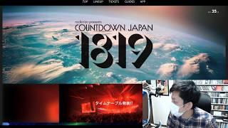 【YouTube Live】CDJとかAmazomサイバーマンデーとか忙しくなるぞコレ!