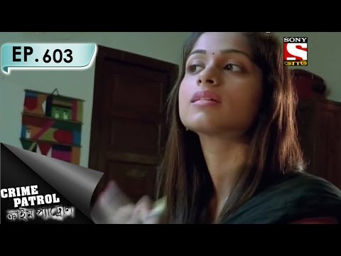 Crime Patrol - ক্রাইম প্যাট্রোল (Bengali) - Ep 603 - Vengeance - 16th January, 2017