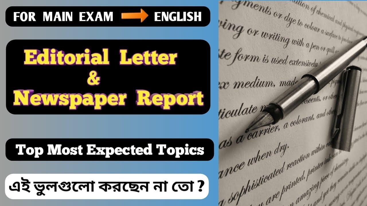 Best english essay topics
