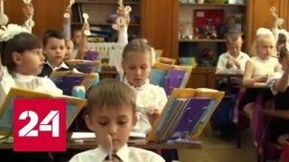 Школы Украины не для нацменьшинств: преподавать будут только на мове