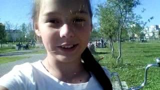 В Парке УГМК с Алиной потом были все мокрые !!!