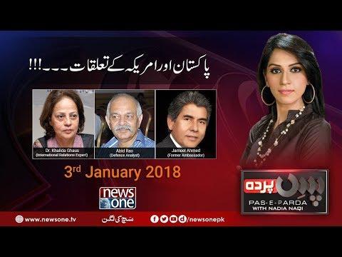 Pas E Parda - 03 January-2018 - News One