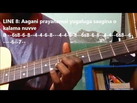 Yemito Song - Andala Rakshasi | Guitar Tabs Lesson for Beginners