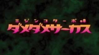 UST番組『SP(ステージピープル)水曜劇場』第3回放送予告 【作】 竜崎...