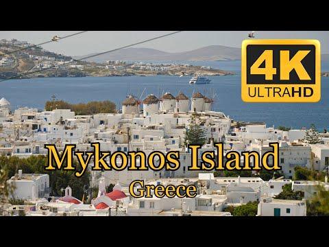 Mykonos Island Greece (97 min. in 4K)