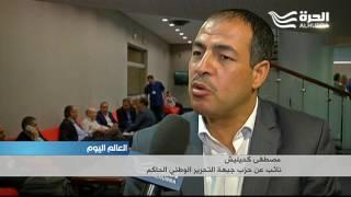 البرلمان الجزائري يوافق بالأغلبية على قانون الانتخابات رغم مقاطعة أحزاب المعارضة
