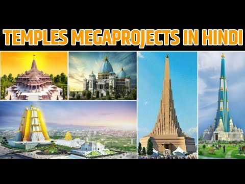 Upcoming Mega Temple Project in India   New Temple Project in India