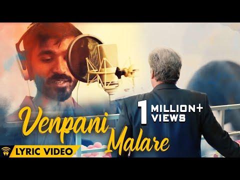 The Romance Of Power Paandi - Venpani Malare Ft. Dhanush [Lyric Video] | Power Paandi | Sean Roldan