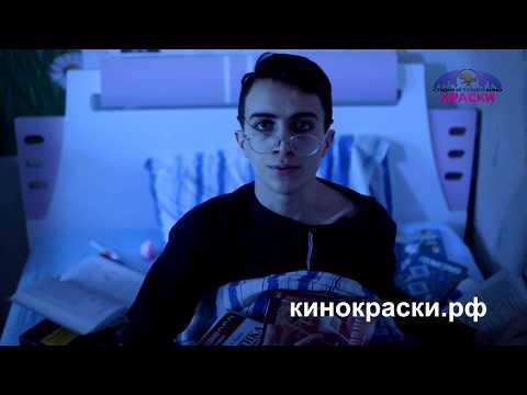 кино детское новосибирск