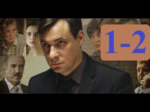 Оттепель (2013) смотреть онлайн бесплатно (1-13 все серии)