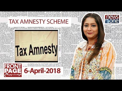 Front Page | 6-April-2018 | AMNESTY SCHEME