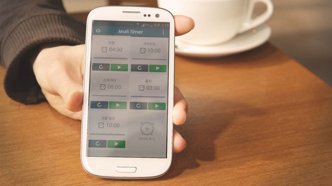 Multi Timer StopWatch [Android] Video review by Stelapps - YouTube
