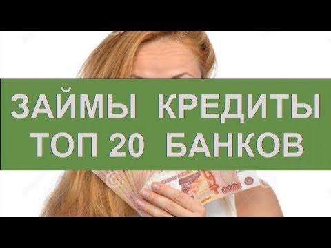росбанк взять кредит наличными