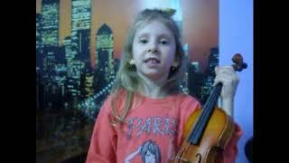 урок игры на скрипке