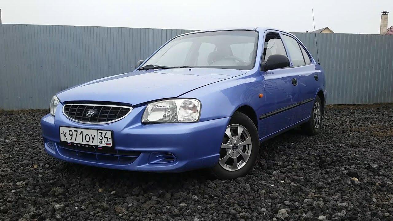 Какую машину купить за 100-150 тыс. руб. Выбираем! - YouTube