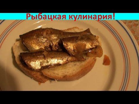 НОВОЕ блюдо из мелкой рыбы !!!